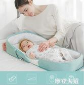 便攜式床中床寶寶嬰兒床多功能可折疊新生兒仿生床bb床防壓床上床QM『摩登大道』