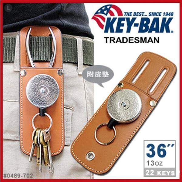 KEY BAK TRADESMAN SUPER DUTY 36 伸縮鑰匙圈(附皮墊) 【AH31049】i-Style居家生活