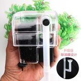 氧氣泵 小魚缸過濾器 透明外置外掛迷你瀑布過濾器 外置靜音增氧水泵 智慧e家