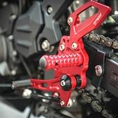 機車兄弟【FAKIE】腳踏後移全組 HONDA CB650R/CBR650R 多色可選 可搭配反打