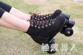 溜冰鞋 成人雙排四輪男女花樣滑冰輪旱冰鞋兒童旱冰場廣場輪滑 df1742【極致男人】