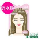 tsaio上山採藥 紅豆水面膜-油性/混合肌膚適用-20ml(單片裝)