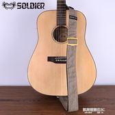 吉他帶士兵吉他背帶吉他配件民謠背帶經典款個性女生學生吉他帶子肩帶  凱斯盾數位3C