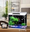 免換水懶人生態魚缸水族箱客廳熱帶魚金魚缸...