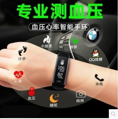 現貨出清M2智慧手環 心率 血壓 測血氧 睡眠 監測 健康手錶防水計步智慧手環4-13