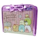 【角落生物 短夾】角落生物 短夾 錢包 皮革 亮面 紫 日本正版 該該貝比日本精品