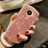 奢華閃粉美圖T8s手機殼硅膠全包