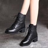 厚底馬丁靴女年新款秋冬季英倫風加絨女鞋中粗跟短靴百搭靴子 雙十二全館免運