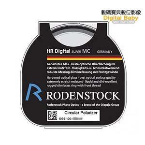 Rodenstock HR CPL 82mm 濾鏡 保護鏡 偏光鏡 (公司貨)