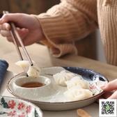 兒童餐碗 日式餐具餃子盤帶醋碟陶瓷家用分格盤帶碟子壽司菜盤水餃盤子大號 玫瑰女孩