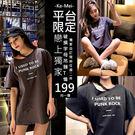夏季韓國連線龐克感十足 個性字母破損摟空造型T恤