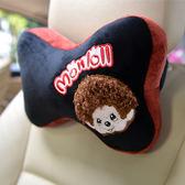 汽車枕頭 頸枕一對可愛韓國卡通創意