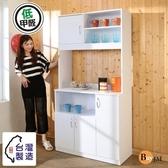 【BuyJM】低甲醛淨白雙層高廚房櫃/電器櫃/收納櫃時尚白