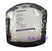 原廠公司貨✿國際牌✿手持式吸塵器專用濾網✿適用機種:MC-BU100JT