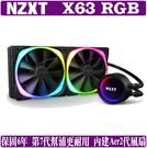 [地瓜球@] NZXT Kraken X63 RGB 海妖 一體式 水冷 CPU 散熱器 280 水冷排