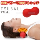 TSUBALL全身紓壓放鬆按摩滾輪-單入(AP-704102)[58494]