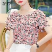 2020夏季新款韓版復古碎花襯衫女設計感小眾氣質荷葉邊一字肩上衣大碼