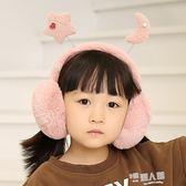 韓版冬季可愛時尚保暖耳套女護耳罩毛絨折疊學生冬天親子兒童耳暖  9號潮人館