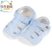 《布布童鞋》ArnoldPalmer雨傘牌淺藍色皮質透氣寶寶涼鞋(12.5~14公分) [ M9E250B ]