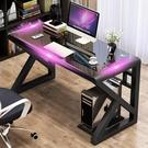 電腦桌 電腦台式桌家用 簡約現代經濟型書...