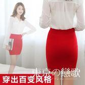 窄裙 韓版 高腰 彈力大碼職業包裙