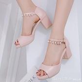 中跟鞋 2020新款涼鞋女夏季韓版百搭一字扣性感高跟粗跟中跟魚嘴水鑚女鞋 618購物節