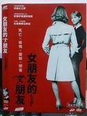 挖寶二手片-O14-034-正版DVD*電影【女朋友的女朋友】-何曼杜立斯*拉斐爾佩松納茲