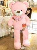 玩偶 熊貓毛絨玩具可愛抱睡覺1.6抱抱熊公仔女孩布娃娃2米大熊熊送女友 igo 唯伊時尚