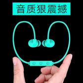 全館79折-H1雙耳無線藍芽耳機蘋果耳塞入耳頭戴掛耳式vivo