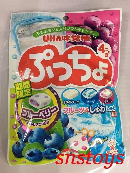 sns 古早味 進口食品 糖果 UHA 味覺糖 味覺4味水果糖 水果糖 98公克 產地 日本