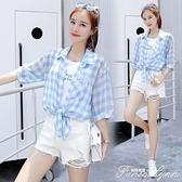 格子襯衫女夏款假兩件下擺打結中袖外搭女學生韓版寬鬆防曬上襯衣 范思蓮恩