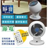 【日本IRIS】6吋空氣對流靜音循環風扇 PCF-C18T 附遙控器