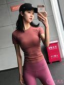 排汗衣女  運動短袖女彈力速干緊身瑜伽上衣顯瘦跑步t恤圓領健身服半袖新款
