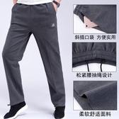 中老年人運動褲男寬鬆直筒夏季鬆緊腰男裝長褲子爸爸男士休閒褲新品上新