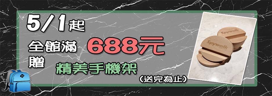 spywalk-imagebillboard-2bb0xf4x0938x0330-m.jpg