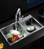 洗菜盆水槽