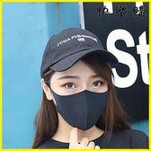 口罩口罩個性黑韓版同款防塵透氣可洗防霧霾