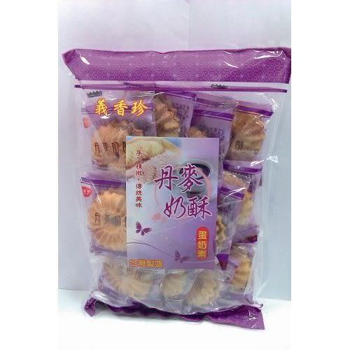 義香珍丹麥奶酥240g(1包)【合迷雅好物超級商城】