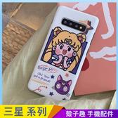 美少女插畫 三星 S20 Ultra S20+ S10 S10+ 情侶手機殼 月光仙子 S9+ S8+ 保護殼保護套 磨砂軟殼