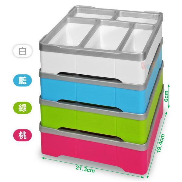 《真心良品》小物分隔多彩收納盒(3入)