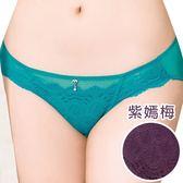 思薇爾-撩波系列M-XXL蕾絲低腰三角內褲(紫嫣梅)