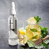 AirSoda氣泡水機汽泡機蘇打水機家用便攜式自製氣泡堿性飲料最低價 【2021歡樂購】