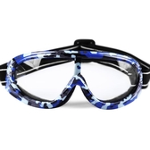 護目鏡防風沙灰塵打水槍滑雪沙灘小孩男女兒童玩游戲騎行眼鏡 ☸mousika