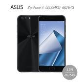 ASUS ZenFone 4 (ZE554KL) 6G/64G~送滿版玻璃貼+側掀皮套+TYPE C傳輸/充電線