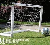安全兒童充氣足球門家用迷你幼兒球門戶外便攜玩具框igo 格蘭小舖