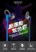 經典數位~繽特力 PLANTRONICS BackBeat FIT 305 藍牙耳機