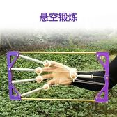 練指器 指力王 手指練習器 手指力量訓練鋼琴吉他古箏指力練習【美物居家館】