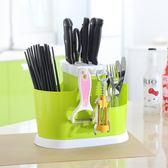多功能家用插放廚房用品收納置物架菜刀架刀座筷籠一體筷筒 科炫數位