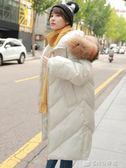 棉襖女新款羽絨棉服學生冬季中長款棉衣韓版外套加厚過膝衣服  ciyo黛雅