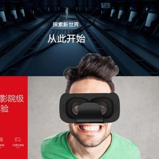 VR眼鏡全景體驗頭戴式vr眼鏡手機專用智慧rv虛擬現實頭盔3d影院DF
